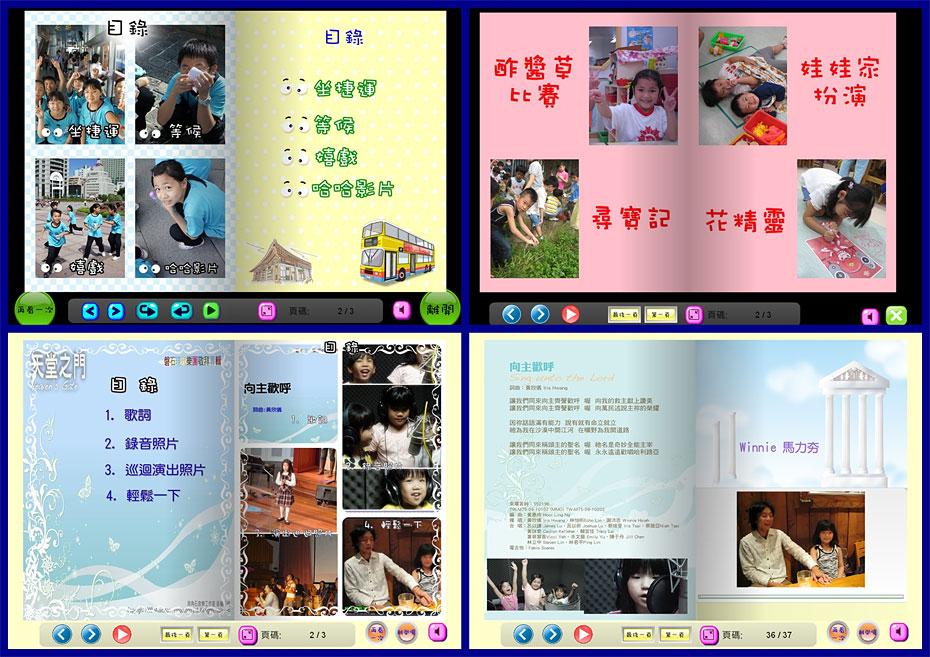 201011flippingbook08.jpg